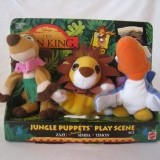 "A great example of ""try me."" As the copy on the back of the package reads for JUNGLE PUPPETS™ *: A TRIO OF CHARACTERS INSPIRED BY DISNEY'S ANIMATED FILM, ""THE LION KING"" COMES ALIVE WITH THE WIGGLE OF YOUR FINGERS...""  As not a subtle way of encouraging an additional purchase, we proclaimed ""DOUBLE THE FUN!""  BUY THE SECOND TRIO...AND USE BOTH PANELS AS A FULL-SIZE PLAY SCENE.""  *I had another name for this project, but it wasn't selected. It was one of my all-time favorite names: PAW-PETS. Oh well. You know how the creative process can be. I bet they'd go for it today."